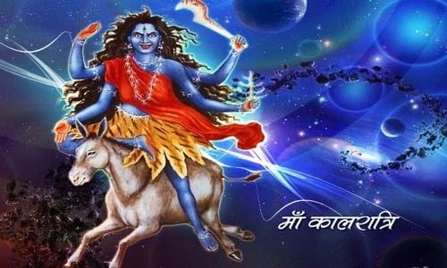 देवी कालरात्रि जी की आरती हिंदी और इंग्लिश मे {2020}