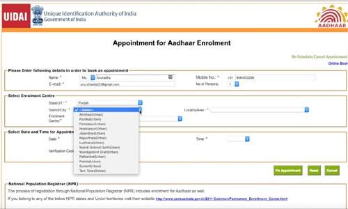 आधार कार्ड बनवाने (Updation) के लिए ऑनलाइन अपॉइंटमेंट कैसे ले