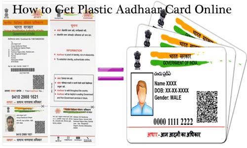 प्लास्टिक आधार कार्ड कैसे बनवाए