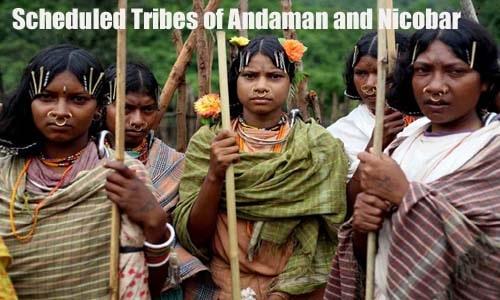 अंडमान और निकोबार की जनजातियाँ