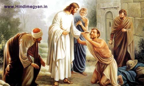 यीशु मसीह के बारे में रोचक तथ्य और उनके अनमोल विचार