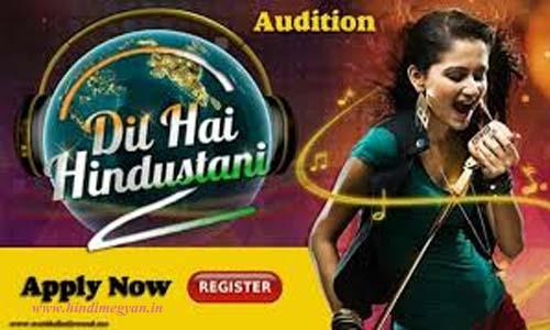 दिल है हिन्दुस्तानी सीजन 2 के लिए Online Registration करें