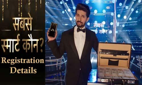 Sabse Smart Kaun: सबसे स्मार्ट कौन शो में रजिस्ट्रेशन की पूरी जानकारी