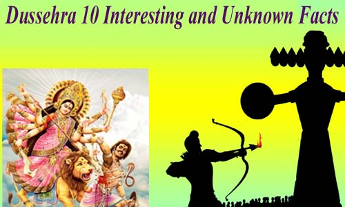 दशहरे के बारे में 10 सबसे दिलचस्प और अज्ञात तथ्य