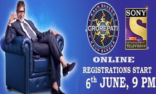 KBC Registration: कौन बनेगा करोड़पति ऑनलाइन रजिस्ट्रेशन