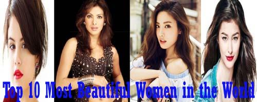 दुनिया की 10 सबसे खूबसूरत महिलाएं