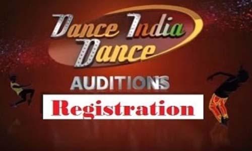 (DID) डांस इंडिया डांस सीजन 7 2018 ऑडिशन जल्द ही आ रहा है