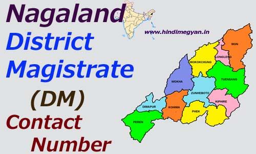 DM Contact Number: नगालैंड के सभी जिला अधिकारीयों (DM) के फ़ोन नंबर