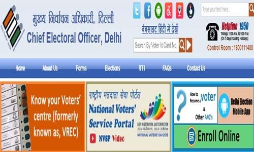 Voter ID Card दिल्ली मे ऑनलाइन या ऑफलाइन कैसे अप्लाई करें