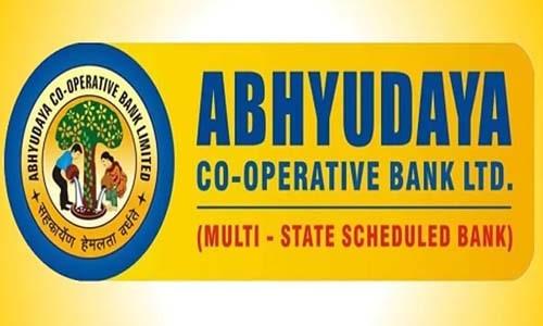 Abhyudaya Co-Operative Bank का बैलेंस कैसे चेक करें मोबाइल या आधार कार्ड से?