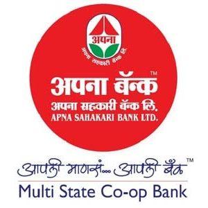 Apna Sahakari Bank का बैलेंस कैसे चेक करें मोबाइल या आधार कार्ड से?