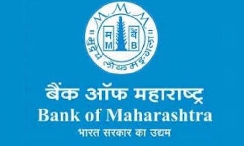 Bank of Maharashtra का बैलेंस कैसे चेक करें मोबाइल या आधार कार्ड से?