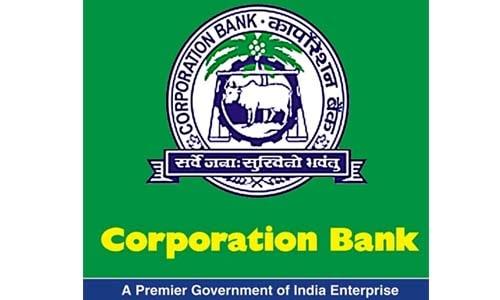 Corporation Bank का बैलेंस कैसे चेक करें मोबाइल या आधार कार्ड से?