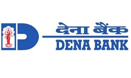 Dena Bank का बैलेंस कैसे चेक करें मोबाइल या आधार कार्ड से?