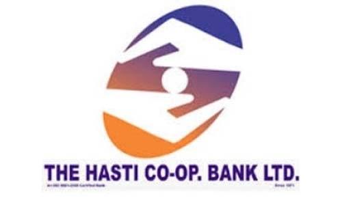 Hasti Co-Operative Bank का बैलेंस कैसे चेक करें मोबाइल या आधार कार्ड से?