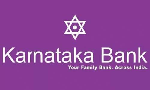 KarnatakaBank का बैलेंस कैसे चेक करें मोबाइल या आधार कार्ड से?