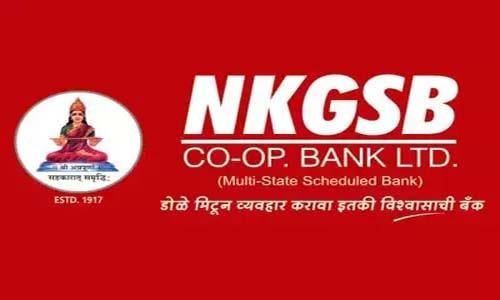NKGSB Bank का बैलेंस कैसे चेक करें मोबाइल या आधार कार्ड से?