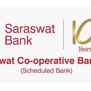 Saraswat Bank का बैलेंस कैसे चेक करें मोबाइल या आधार कार्ड से?