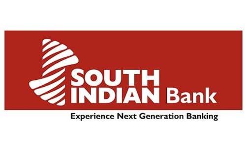 South Indian Bank का बैलेंस कैसे चेक करें मोबाइल या आधार कार्ड से?