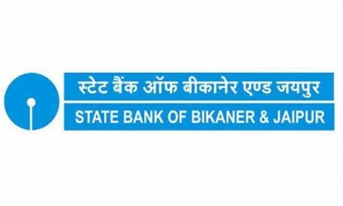 State Bank of Bikaner and Jaipur का बैलेंस कैसे चेक करें मोबाइल या आधार कार्ड से?