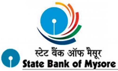 State Bank of Mysore का बैलेंस कैसे चेक करें मोबाइल या आधार कार्ड से?