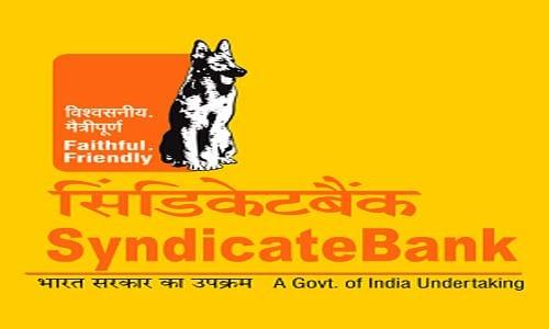 Syndicate Bank का बैलेंस कैसे चेक करें मोबाइल या आधार कार्ड से?