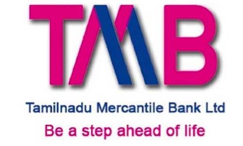 Tamilnad Mercantile Bank का बैलेंस कैसे चेक करें मोबाइल या आधार कार्ड से?