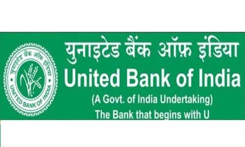 United Bank of India का बैलेंस कैसे चेक करें मोबाइल या आधार कार्ड से?