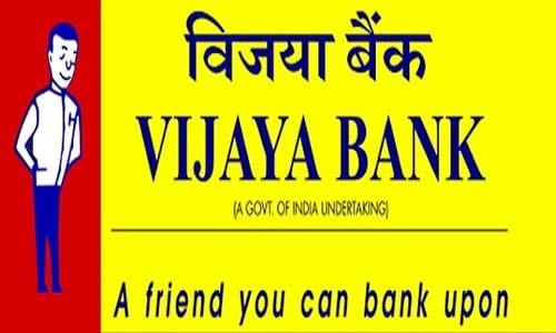 Vijaya Bank का बैलेंस कैसे चेक करें मोबाइल या आधार कार्ड से?