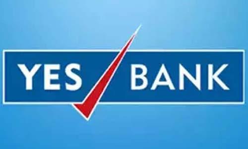Yes Bank का बैलेंस कैसे चेक करें मोबाइल या आधार कार्ड से?