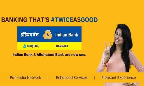Allahabad Bank का बैलेंस कैसे चेक करें मोबाइल या आधार कार्ड से?