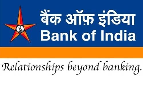 Bank Of India बैंक का बैलेंस कैसे चेक करें मोबाइल या आधार कार्ड से?
