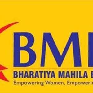 Bhartiya Mahila Bank का बैलेंस कैसे चेक करें मोबाइल या आधार कार्ड से?