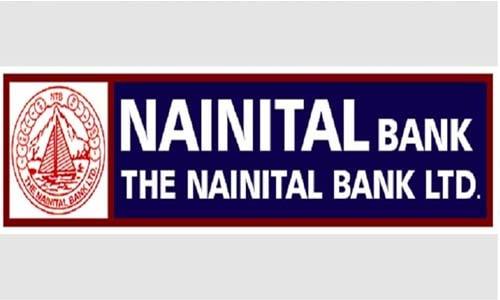 Nainital Bank का बैलेंस कैसे चेक करें मोबाइल या आधार कार्ड से?