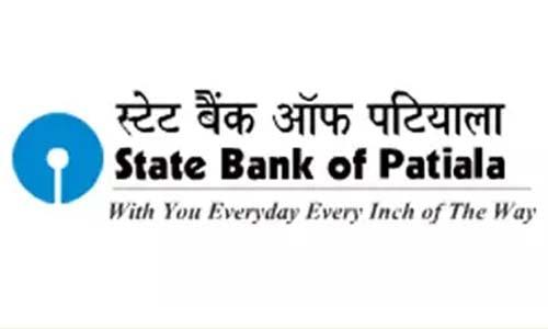 State Bank of Patiala का बैलेंस कैसे चेक करें मोबाइल या आधार कार्ड से?
