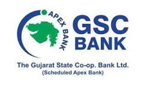 Gujarat State Co-Operative Bank का बैलेंस कैसे चेक करें मोबाइल या आधार कार्ड से?