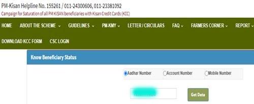 Check PM Kisan beneficiary status via aadhaar
