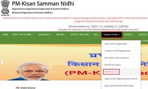 PM Kisan Beneficiary List