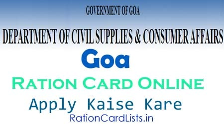 Goa Ration Card Online Apply Kaise Kare? Documents, Eligibility Criteria, Application Form
